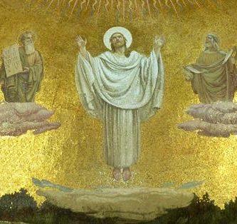 Oração Glória ao Pai, Glória Patri